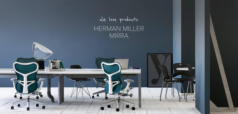 Herman Miller Mirra